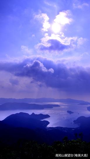 ホーム&ロック画像(奄美大島)